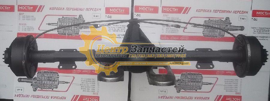 Задний мост ГАЗ -2217 соболь с блокировкой (самоблокирующимся межосевым дифференциалом) артикул 2217-2400012.