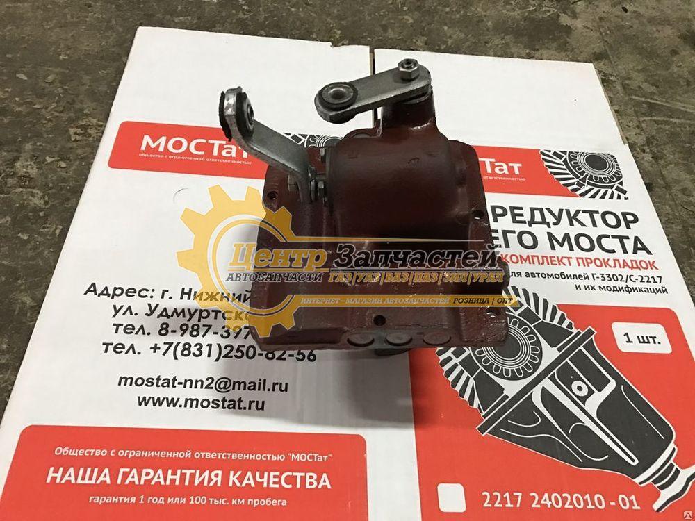 Механизм переключения передач УАЗ-3741 КПП С/О в сборе с вилками. Артикул 3741-1702010.
