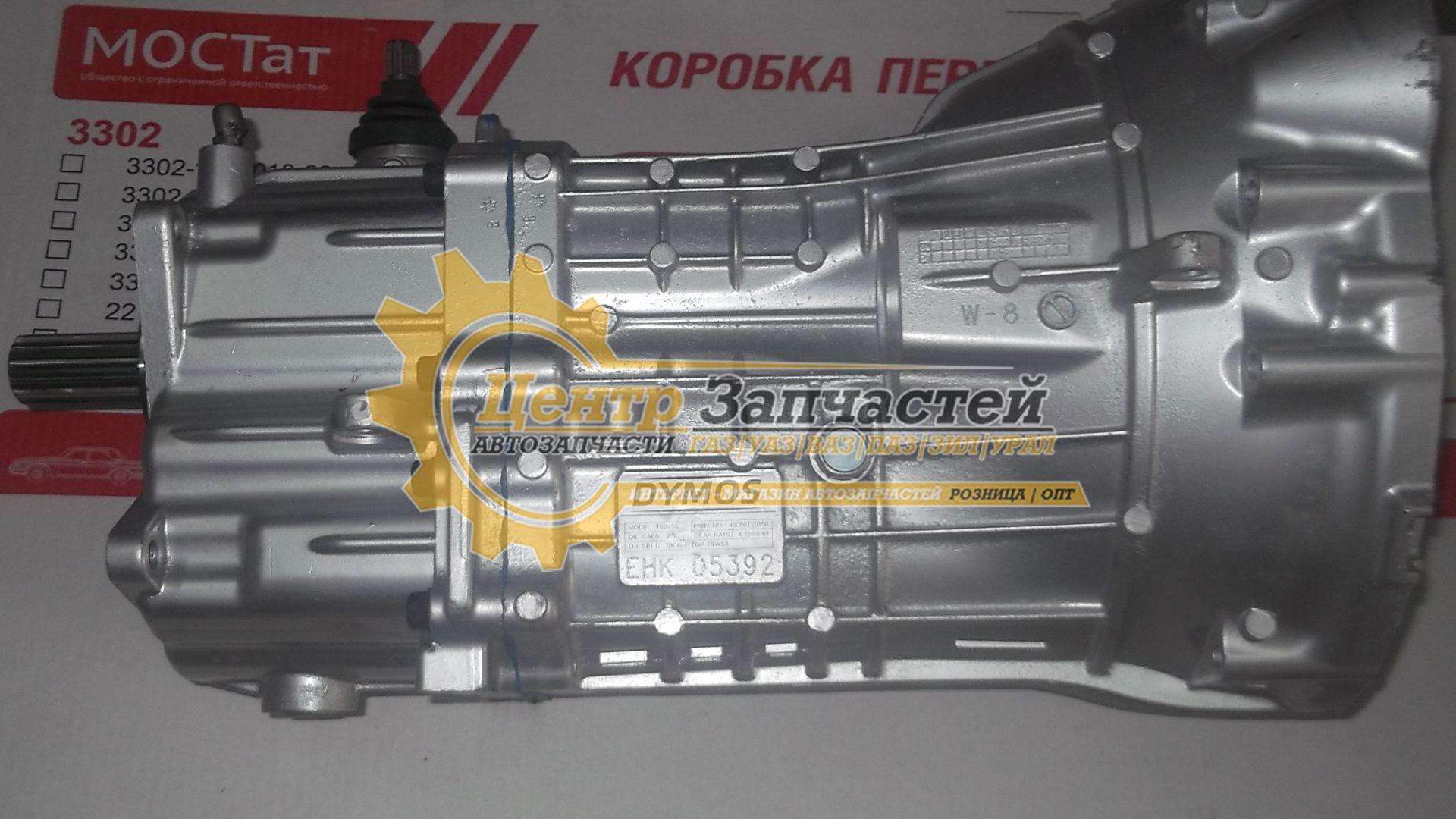 Коробка передач УАЗ (DYMOS) патриот двигатель ЗМЗ-409.  Артикул 3163-1700010.