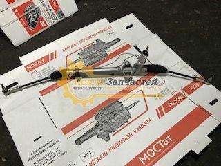 Рулевая рейка  на газель Next (механизм рулевой ГАЗ)   A21R23-3400014
