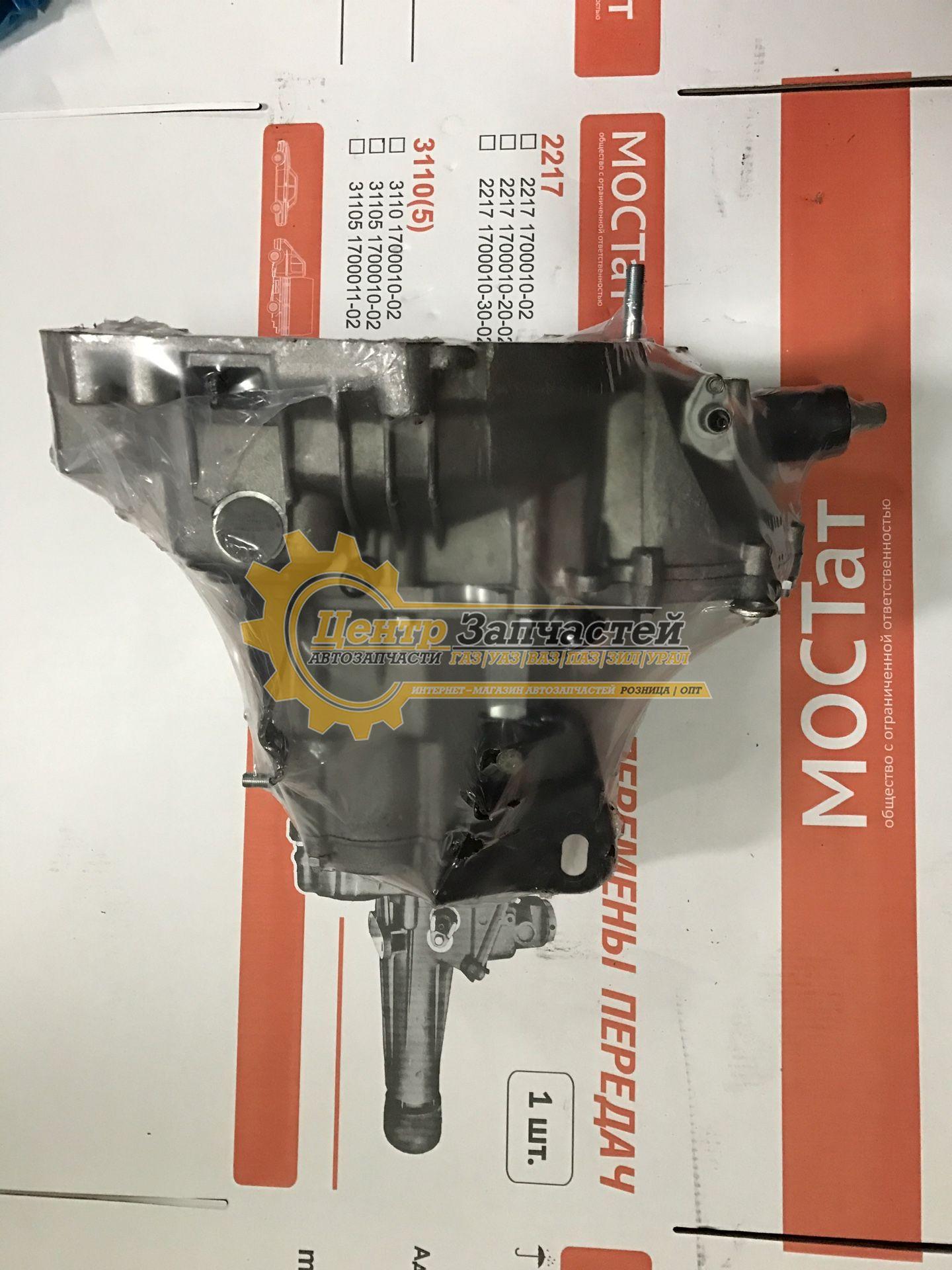 Коробка передач ВАЗ 2110, 2112 (5-ти ступ.) Артикул 2112-1700012-10