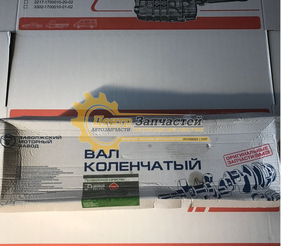 Вал коленчатый ЗМЗ-406,405,409. Артикул 406.1005010.