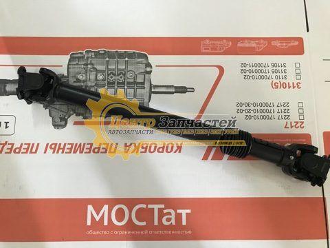 Вал карданный УАЗ-452,3741 передний (L=610мм) (п/мост Спайсер) 3741-2203010-99