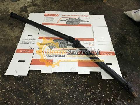Удлиненный карданный вал ГАЗ для Газель 3302 стандартное удлинение 2,64.