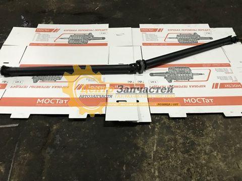 Вал карданный ГАЗ 2217 бизнес 2217-2200010-02.