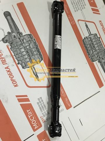 Вал карданный Газель 3302 ГАЗ 33027 полноприводный 4х4.