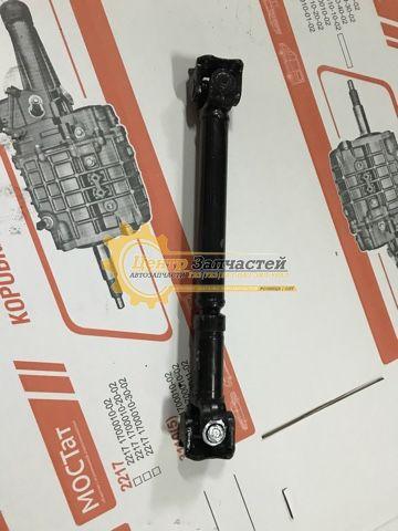 Вал карданный соболь ГАЗ-2217 полный привод промежуточный
