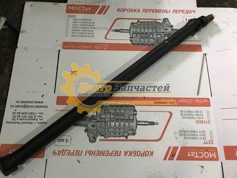 Карданный вал  волга ГАЗ 24 карандаш.