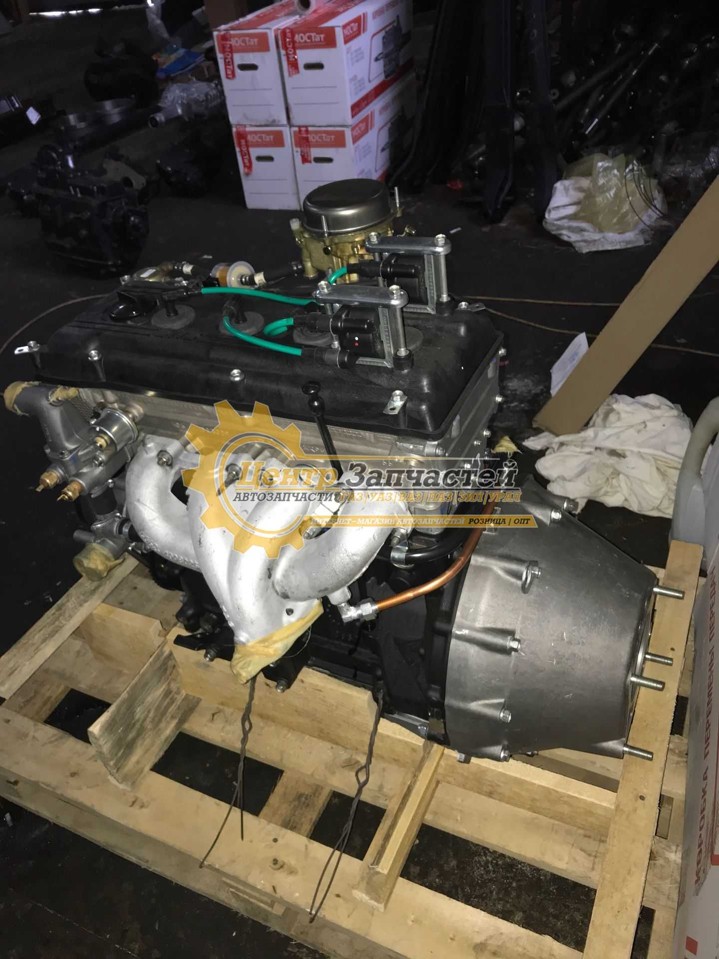 Двигатель ЗМЗ 406 карбюраторный евро-0. Артикул 4063.1000400-10.