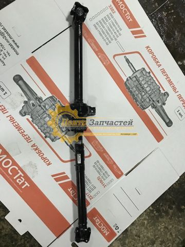 Вал карданный УАЗ Патриот задний. Артикул 31601-2201010.