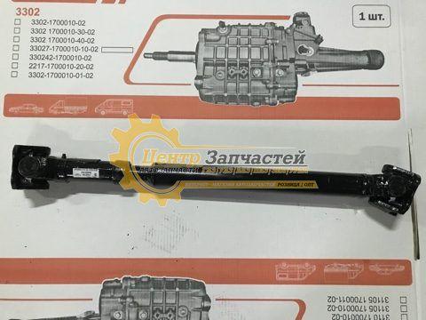 Вал карданный задний УАЗ 469 31512. Артикул 31512-2201010