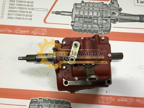Коробка передач УАЗ 452 нового образца 4-ст. «Буханка» Артикул 3909-1700010.