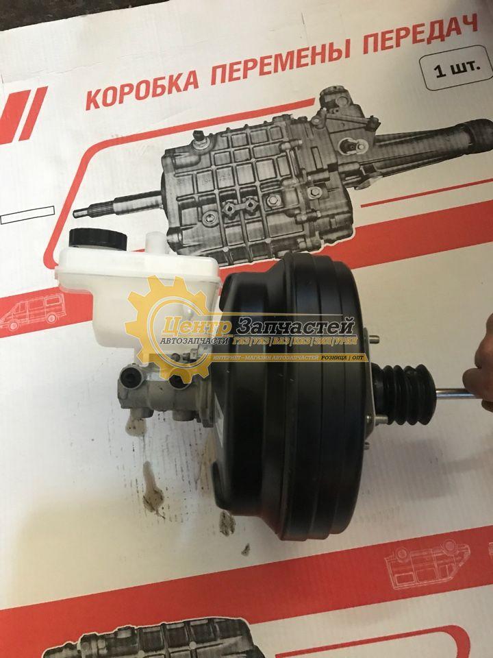 Вакуумный усилитель ГАЗ-3302 Бизнес в сборе с ГТЦ (Bosch). Артикул 0204702834.