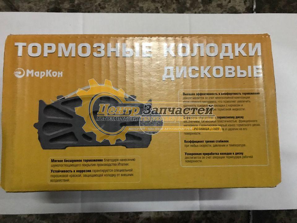Колодки тормозные передние, задние ГАЗ 33104,33106 Валдай. Артикул 3310-3501800-03