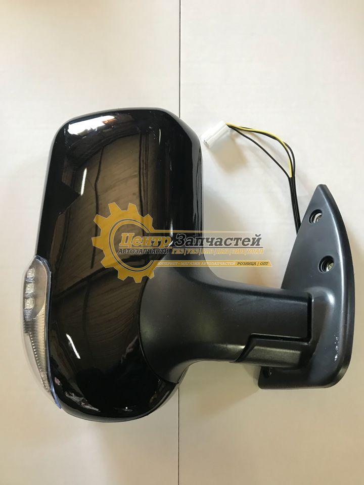 Зеркала заднего вида Газель 3302 Бизнес с электрообогревом  и повторителем (комплект 2 шт.)