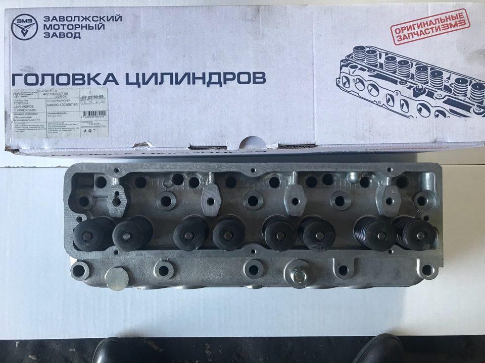 ГБЦ ЗМЗ 402.3906562 А-92