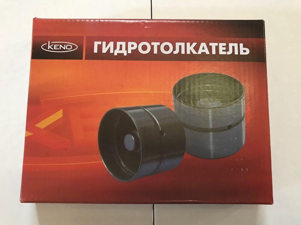 Гидрокомпенсатор Газ-3302 дв. 406 405  в у поковке 8 шт ЗМЗ, 406.1007045-251