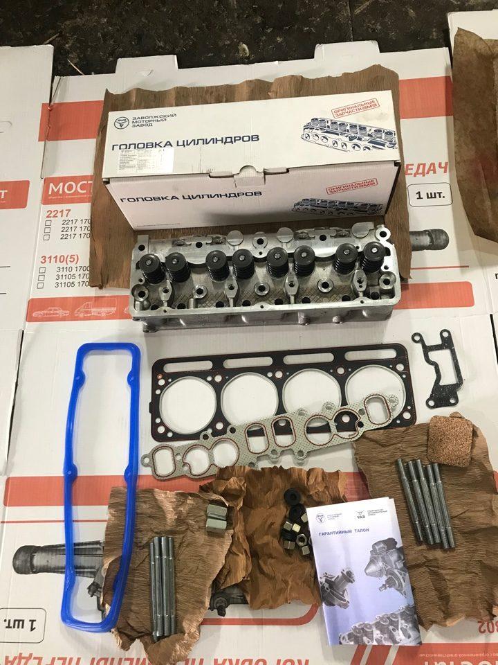 Головка блока Цилиндра ЗМЗ 4216 Газель артикул 042160-1003001-30.(шпильки и прокладка в комплекте)