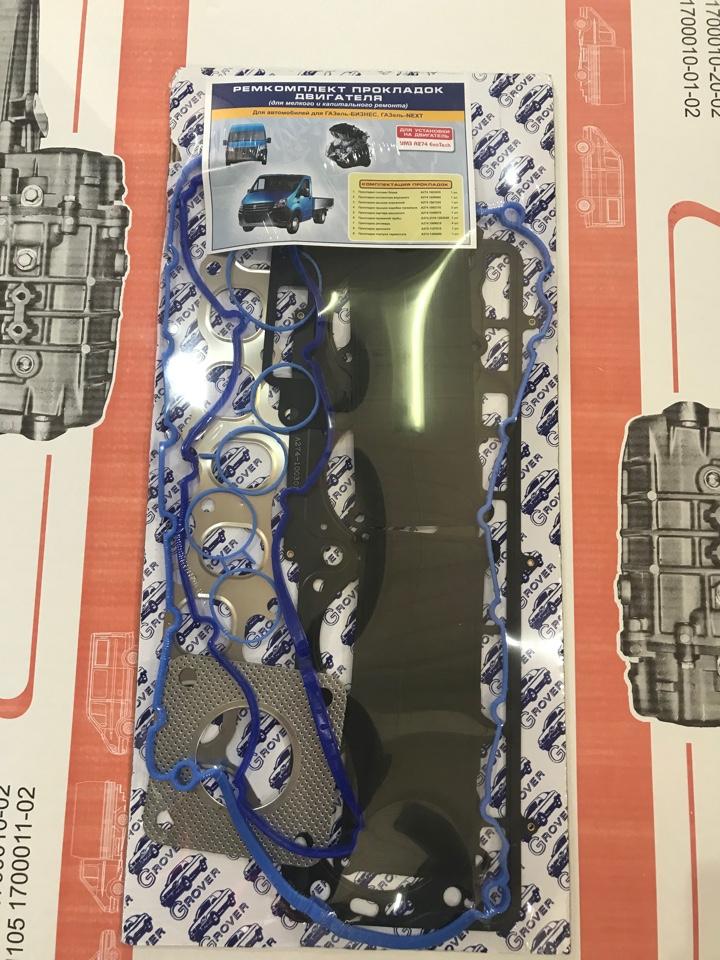 Ремкомплект прокладок   для ГАЗель-Бизнес, ГАЗель-NEXT Двигатель Evotech А274, А275.
