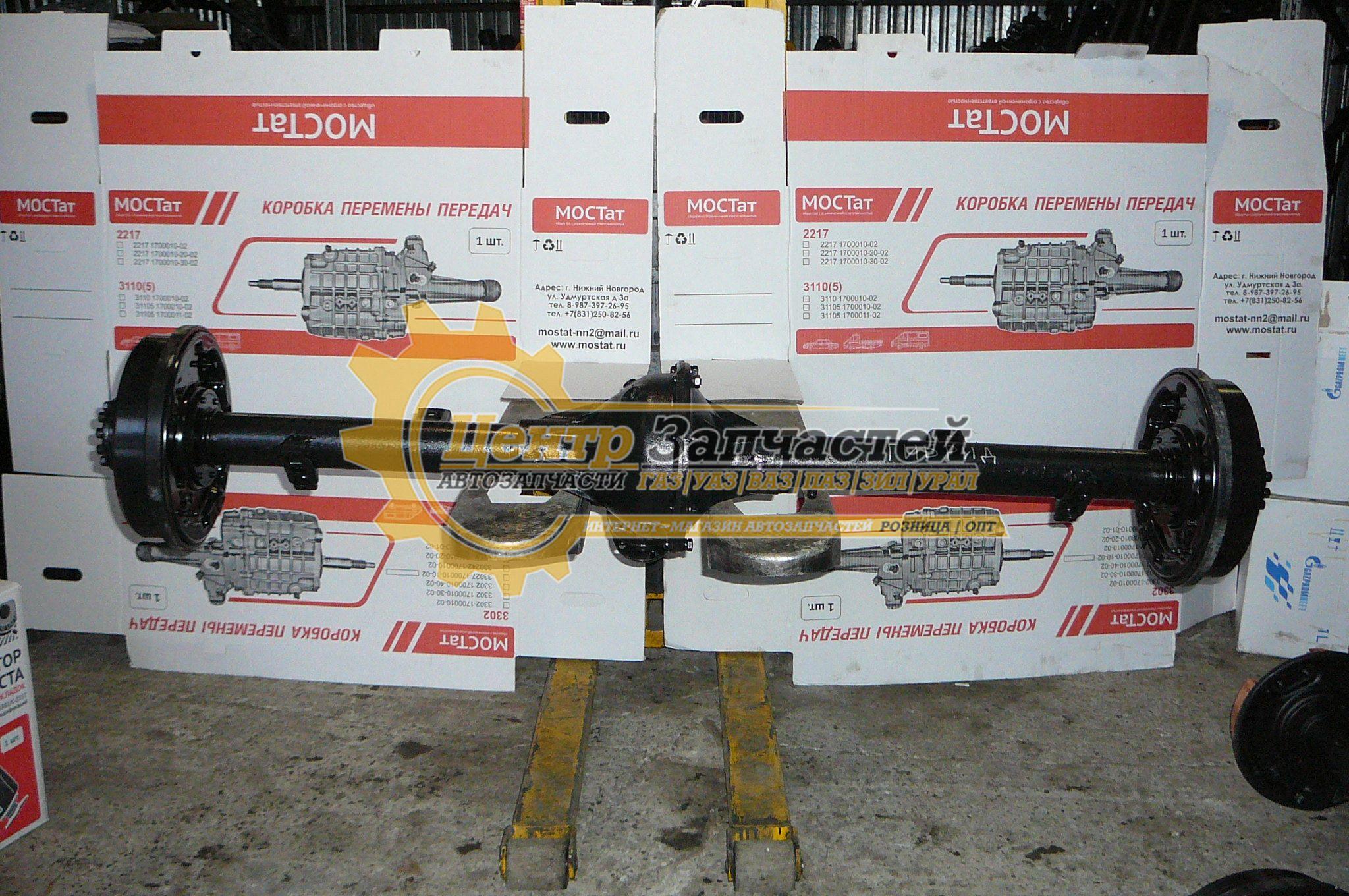 Мост задний УАЗ 469 АБС, гибридный  Артикул 3741-95-2400010-96