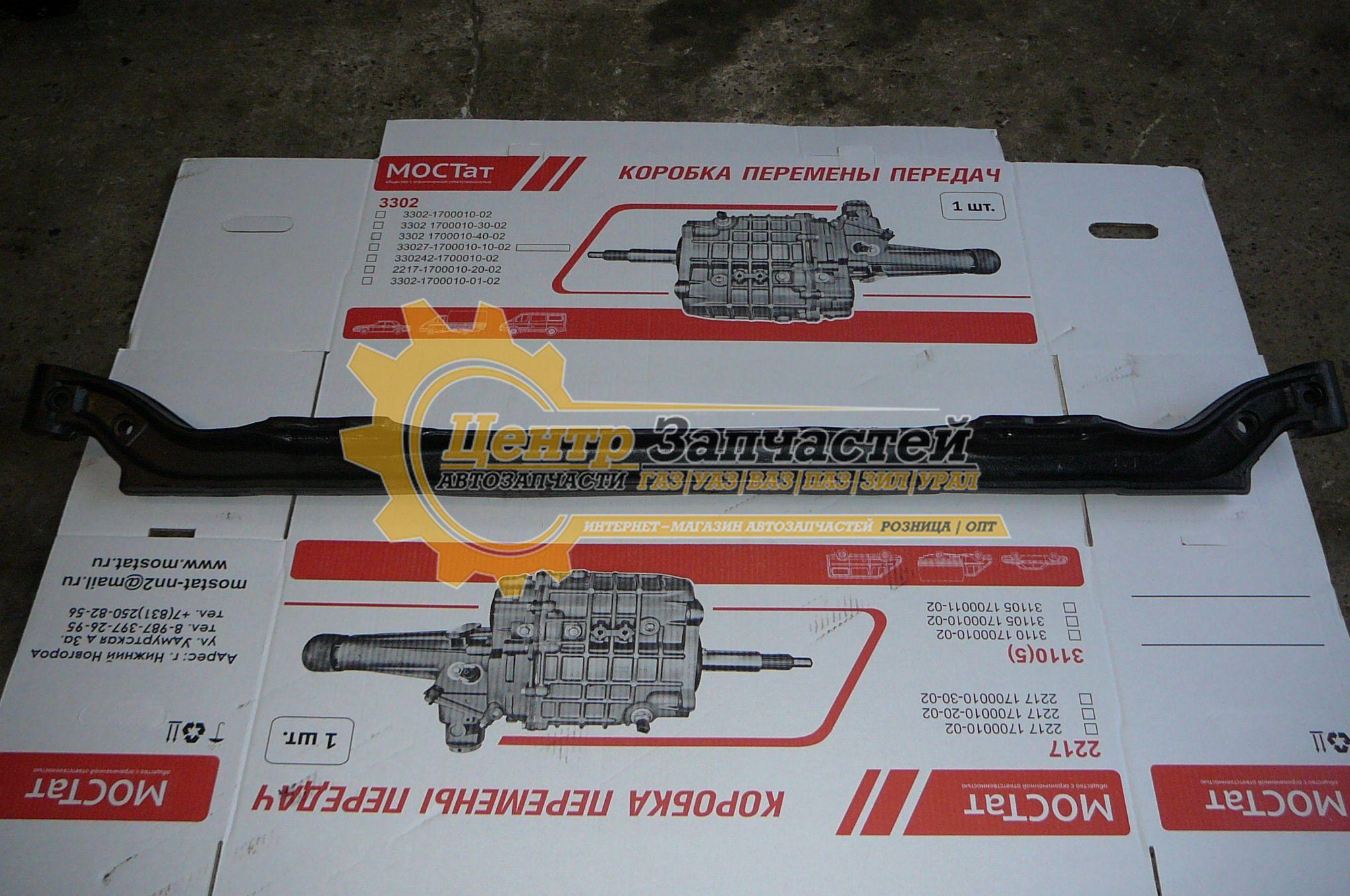 Балка голая  ГАЗ 3307 артикул 3307-3000012.