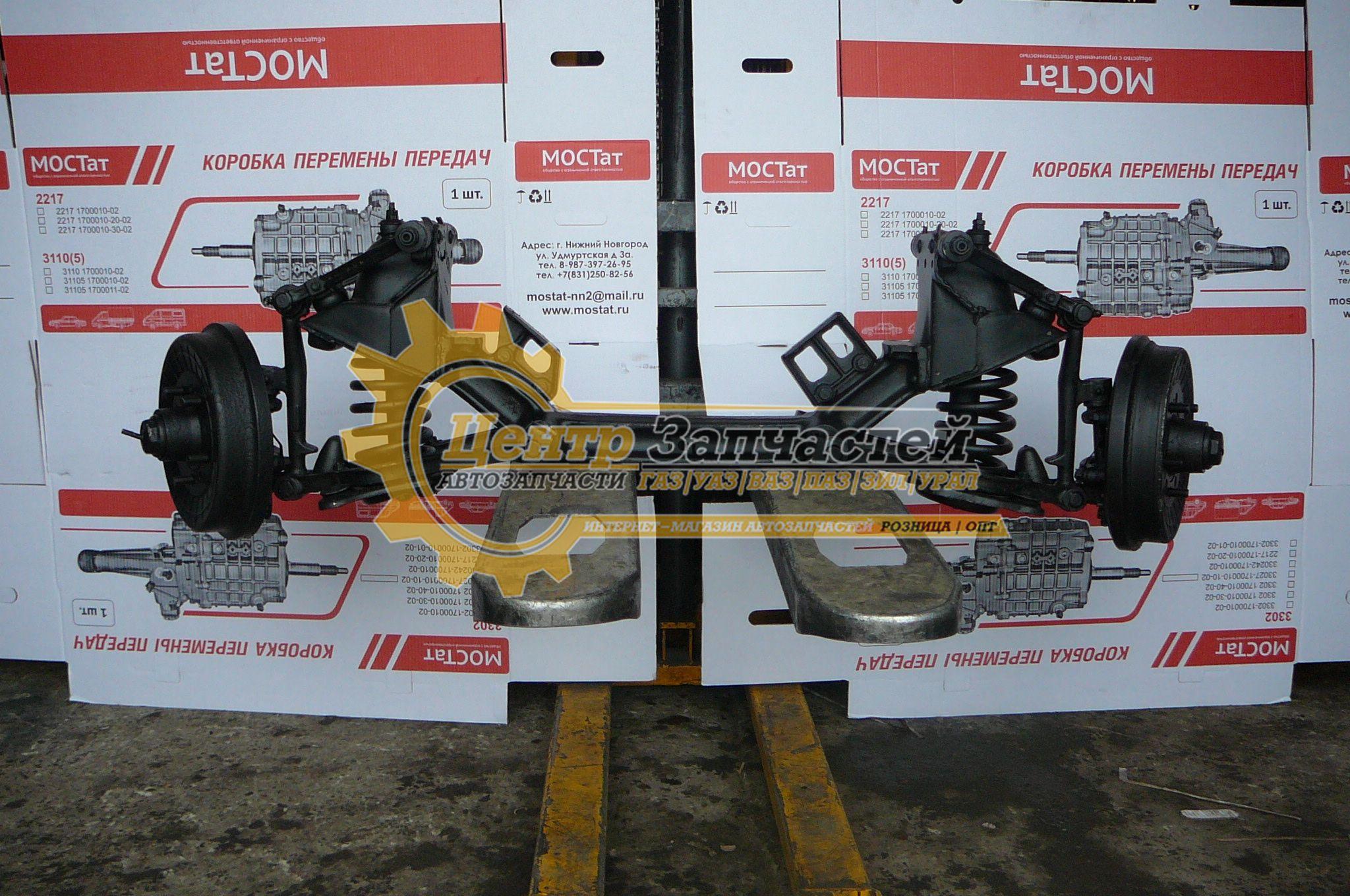 Передняя подвеска волга 3110 Газ-3110, 3110-2901012-10