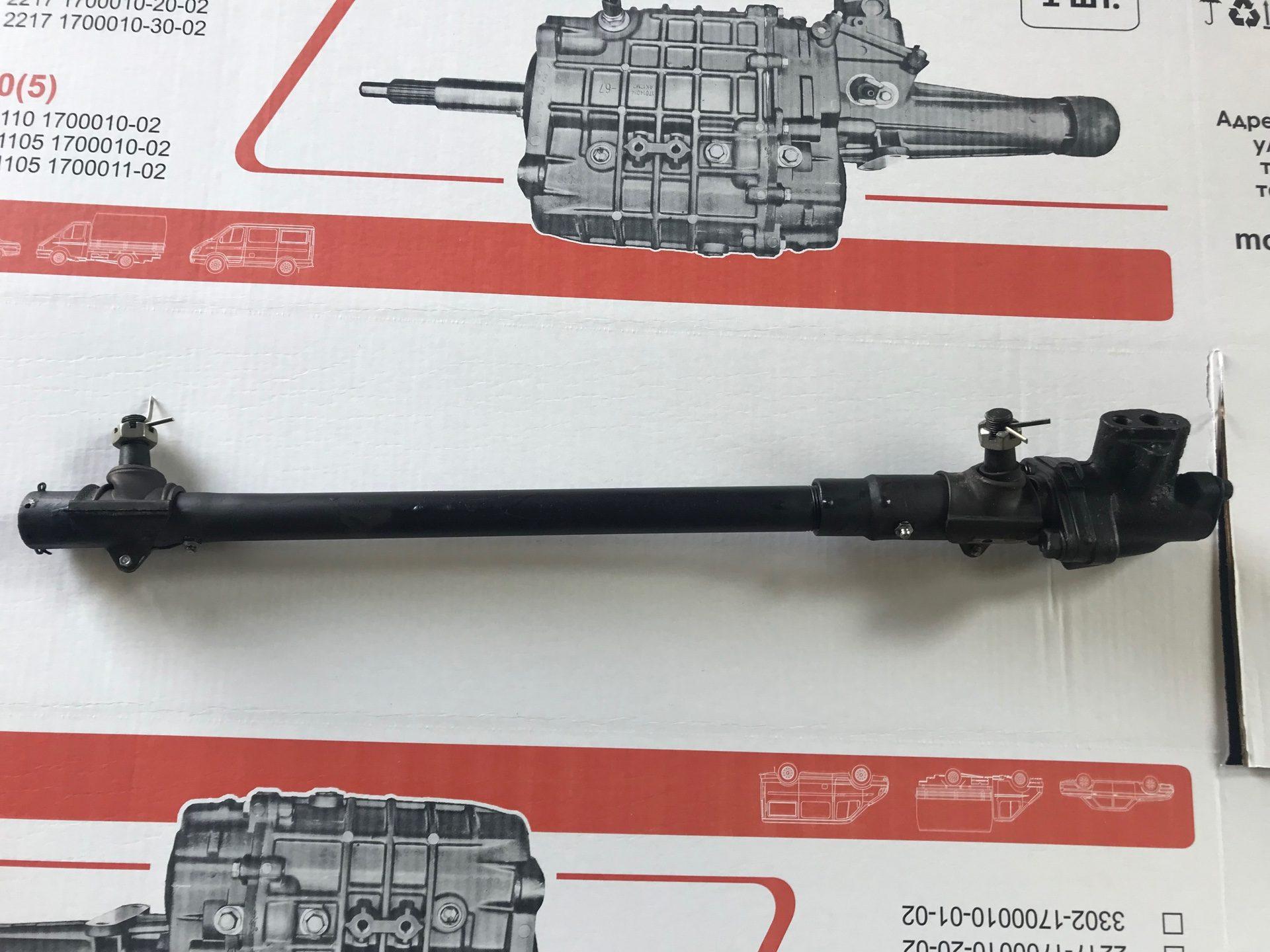 Тяга рулевая ГАЗ-66 продольная в сборе  Артикул: 6601-3003010